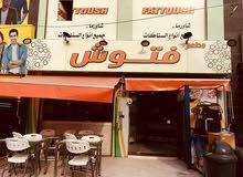 مطعم شاورما وسناكات للبيع في طبربور