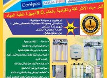 sale of water purification
