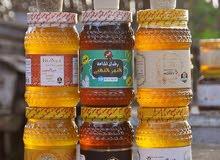 اقوى عروض التوفير من مناحل النمر الذهبي بخصم 25% / عسل نحل طبيعي 100%