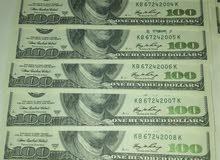 طبعة 2006 $