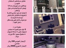 Awqad Al Janubiyyah neighborhood Salala city - 250 sqm house for rent