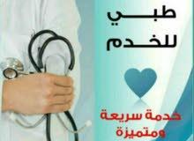 فحص طبي
