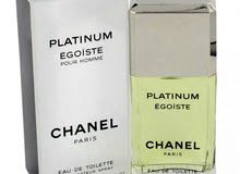 colection perfume for men