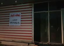 ثلاث محلات للايجار في النجف حي الغدير شارع معهد المعلمين