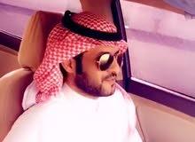ارغب بوظيفه في الرياض