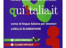 كورس تعلم اللغه الايطاليه للمبتدين