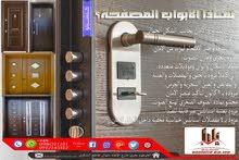 منزلك جديد وترغب بتركيب أبواب ونوافذ تدوم مده طويله وبدون صيانه ؟؟!