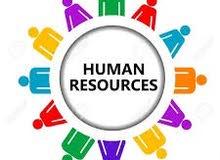 دورات خاصه لتعلم الموارد البشرية