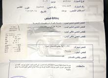Renault Clio car for sale 2002 in Amman city