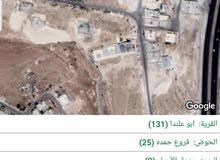 ارض للبيع في في ابو علندا موقع مميز للبيع من المالك
