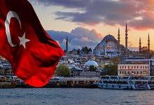 خدمات التأشيرة التركية c1