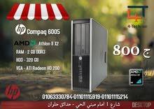 جهاز ((HP 6005)) من افضل انواع الاجهزة الاستيراد