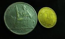 قطعة فرنسية سنة 1905 فضية 0925576098