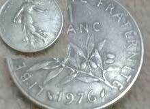 قطعة نقديا نادرة