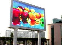 مشروع شاشات اعلانات الشوارع بضمان خمس سنوات