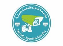 ارخص عرض كاميرات في المنطقه الشرقيه