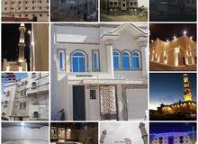 مقاول  انشاء عمائر فلل فنادق مساجد استراحات ملاحق علويه 0544166614
