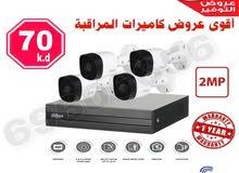 !!كاميرات مراقبة بافضل الاسعار!!