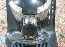 للبيع مكينه OKKA للقهوه التركيه والفرنسيه كالجديد