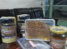 عسل النحل الطبيعي 100٪ القوة والنشاط وعيش الحياة