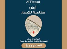 أرض صناعية للايجار في الرسيل/Land For Rent In AlRusayl