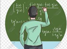 مدرس أول رياضيات خبرة 15 سنة