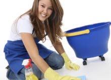 تنظيف منازل غسل مطبخ وحمام ديوانيتا
