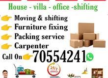 Doha moving service in Qatar