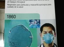 3M 1860 كمامات face masks