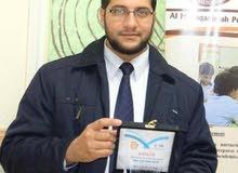 معلم تخصص لغة عربية متابعة بمدارس المتقدمة