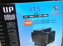 محول ITS شغل 110 و220 كميات عالي الجودة للتواصل 0583881501
