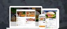 تصميم موقع طلبات للمطاعم