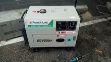 POWER LINE new generator/generateur جديد مولدة /موتير كهربا/مولد كهرباء  7KVA 22
