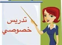 تدريس اللغه العربيه للمرحلة الثانوية