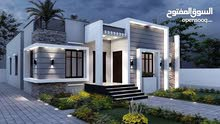 ابحث عن مقاول لبناء منزل بتقسيط اقرأ تفاصيل