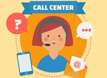 موظفة مركز إتصال