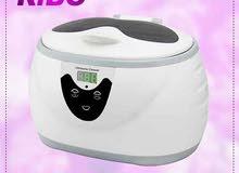 جهاز للاستخدام المنزلي لتعقيم وتنظيف القطع الثمينه مثل الساعات والجواهر للمحافظه