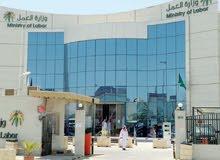 مكتب خدمات عامه