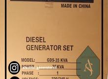 مولد كهرباء جنرال 35 كيلو