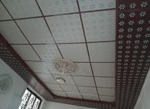 عمل جميع أنواع السقف الثانوي و الفلبين الجداري