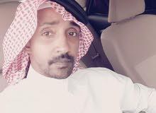 الرياض الجسر المعلق
