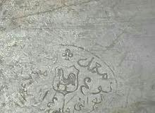 سينيات دار الفروج دار العمراني