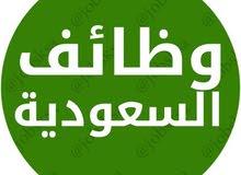 انا مواطن سعودي ابحث عن وظيفة مراسل