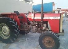 جرار زراعي 275