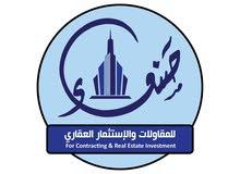 عمارة للبيع في صنعاء للعقارات