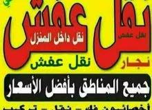 نقل اثاث نور الحسين فك نقل تركيب الأثاث بجميع مناطق الكويت فك نقل تركيب اا