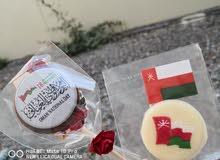 بيع شوكلاته العيد الوطني