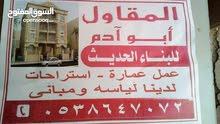 ابوادم المصرى