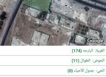 ارض للبيع في شارع فلسطين