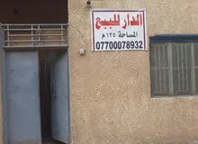 بيت للبيع في محافظة النجف حي الاسكان